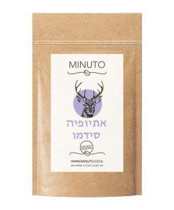 دانه-های-قهوه-برای-فیلتر-اتیوپی-روز-بنس-یک-سویه-در-تفت-سبک-–-قهوه-sidama-ethiopia